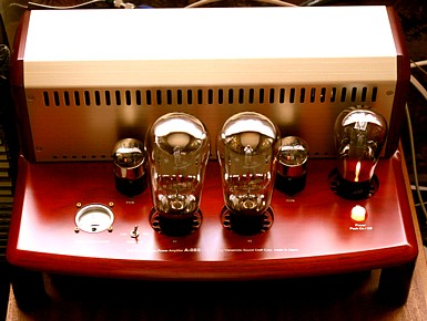 Yamamoto A08s Single Ended Tube Amplifier